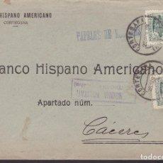 Sellos: F5-6 -CARTA CORTEGANA (HUELVA) 1939. CENSURA Y FRANQUEO FISCALES . Lote 166567110