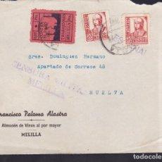 Sellos: F5-26-FRONTAL ALMACÉN MELILLA 1938. LOCAL Y CENSURA. Lote 166580390