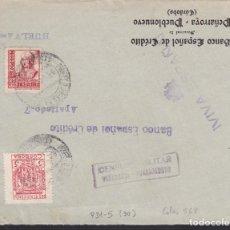Sellos: F5-27-FRONTAL PEÑARROYA-PUEBLONUEVO 1937?. CENSURA Y LOCAL. Lote 166580542