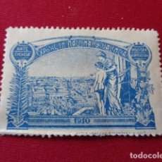 Sellos: VALENCIA. EXPOSICION NACIONAL DE VALENCIA. 1910. AZUL.. Lote 166645734