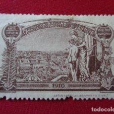 Sellos: VALENCIA. EXPOSICION NACIONAL DE VALENCIA. 1910.. Lote 166645818