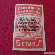 Sellos: GRANADA. CARIDAD GRANADINA. 5 CÉNTIMOS. ESPECIAL PARA CAFES, BARES, TABERNAS Y SIMILARES.. Lote 166645894