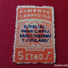 Sellos: GRANADA. CARIDAD GRANADINA. 5 CÉNTIMOS. ESPECIAL PARA CAFES, BARES, TABERNAS Y SIMILARES.. Lote 166645934