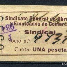 Sellos: ESPAÑA. GUERRA CIVIL. UGT. COMERCIO. SINDICAL. Lote 166781738