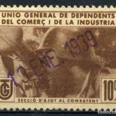 Sellos: ESPAÑA. GUERRA CIVIL. UGT. EDIFIL Nº810. Lote 166782690