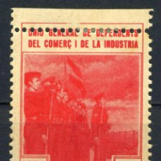 Sellos: ESPAÑA. GUERRA CIVIL. UGT. EDIFIL Nº826. Lote 166785930