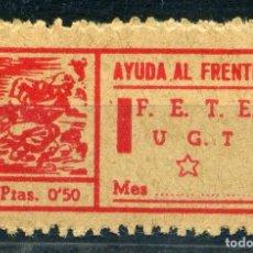 Sellos: ESPAÑA. GUERRA CIVIL. UGT. EDIFIL Nº855. Lote 166984968