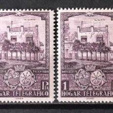 Sellos: BENEFICENCIA, HUÉRFANOS TELÉGRAFOS, 12, CUATRO SELLOS NUEVOS, SIN CH. HOGAR TELEGRÁFICO.. Lote 167100500