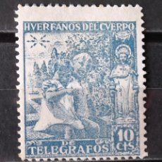 Sellos: BENEFICENCIA, HUÉRFANOS TELÉGRAFOS, 16, NUEVO, CON CH. HOGAR TELEGRÁFICO.. Lote 167121128