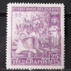 Sellos: BENEFICENCIA, HUÉRFANOS TELÉGRAFOS, 19, NUEVO, CON CH.; VARIEDAD NO CATALOGADA: DENTADO 14. HOGAR T.. Lote 167121236