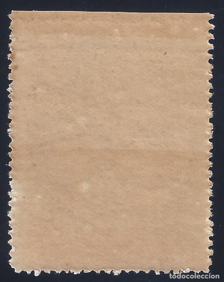 Sellos: SOLIDARIDAD INTERNACIONAL ANTIFASCISTA. GUILLAMÓN 1627 (VARIEDAD...SIN DENTAR MARGEN). LUJO. MNH ** - Foto 2 - 167563896