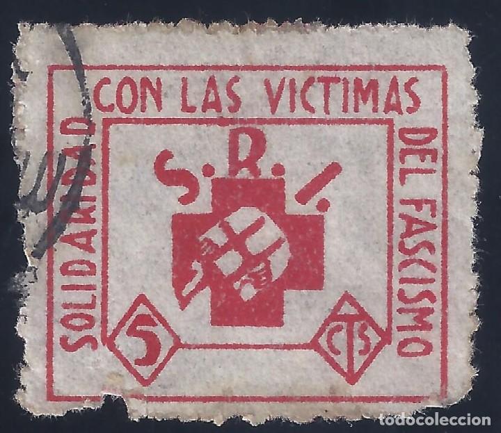 SOLIDARIDAD CON VICTIMAS DEL FASCISMO. SOCORRO ROJO INTERNACIONAL. (Sellos - España - Guerra Civil - Viñetas - Usados)