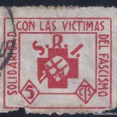 Sellos: SOLIDARIDAD CON LAS VÍCTIMAS DEL FASCISMO. SOCORRO ROJO INTERNACIONAL.. Lote 167582648