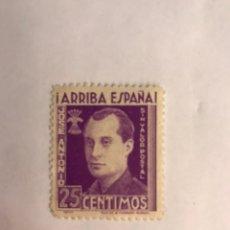 Sellos: FILATELIA, ARRIBA ESPAÑA. JOSÉ ANTONIO PRIMO DE RIVERA. 25 CENTIMOS , SIN VALOR POSTAL.... Lote 167592026