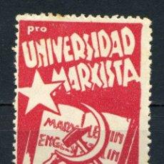 Sellos: ESPAÑA. GUERRA CIVIL. PCE. PRO UNIVERSIDAD MARXISTA. EDIFIL Nº85. Lote 167661450