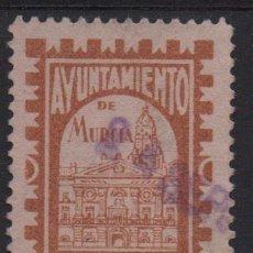 Sellos: MURCIA, 50 CTS. SELLO MUNICIPAL- VER FOTO. Lote 167863668