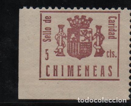 CHIMENEAS, GRANADA, 5 CTS, CASTAÑO, EDIFIL Nº. 5 VER FOTO (Sellos - España - Guerra Civil - De 1.936 a 1.939 - Usados)