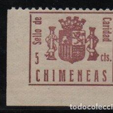 Sellos: CHIMENEAS, GRANADA, 5 CTS, CASTAÑO, EDIFIL Nº. 5 VER FOTO. Lote 167866228