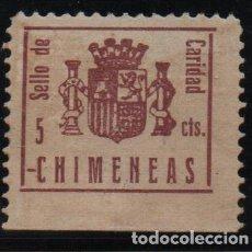 Sellos: CHIMENEAS, GRANADA, 5 CTS, CON GUION DELANTE CHI, EDIFIL Nº. 5B, VER FOTO. Lote 167866464