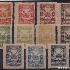 Sellos: DILAR, GRANADA,- 11 VALORES DISTINTOS, VER EDIFIL, 14/25. DENTADOS, VER FOTO. Lote 167867492