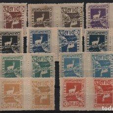 Sellos: DILAR, GRANADA,- 10 V. PAREJAS CAPICUAS -COMPLETA-, VER EDIFIL, 4/13. DENTADOS, VER FOTO. Lote 167868732