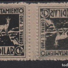 Sellos: DILAR, GRANADA,- 10 CTS, NEGRO, CAPICUA CON INTERPANEL VER EDIFIL, 4II. DENTADOS, VER FOTO. Lote 167869484