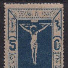 Sellos: DILAR, GRANADA,- 10 CTS, VER EDIFIL, 41/51, DENTADOS, VER FOTO. Lote 167871684