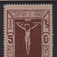Sellos: DILAR, GRANADA,- 5 CTS, VER EDIFIL, 41/51, DENTADOS, VER FOTO. Lote 167872336