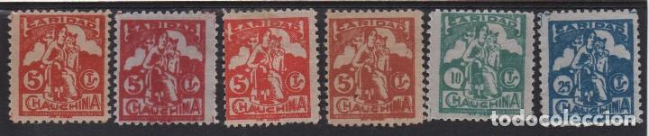 CHAUCHINA, GRANADA,- 5 CTS, 4 TONOS + 10 CTS Y 25 CTS,.VER EDIFIL, 1-6 VER FOTO (Sellos - España - Guerra Civil - De 1.936 a 1.939 - Usados)