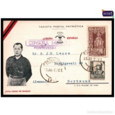 Sellos: ESPAÑA 1937. TARJETA POSTAL MILITAR. FALANGE. JOSÉ A. PRIMO DE RIVERA. CIRCULADA. USADO. Lote 167873572