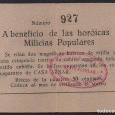 Sellos: HUERCAL-OVERA- ALMERIA,- FRENTE POPULAR- ERROR-- HOROICAS--- MILICIAS POPULARES, VER FOTOS. Lote 167876352