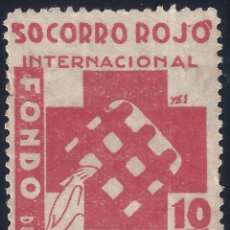 Sellos: SOCORRO ROJO INTERNACIONAL. FONDO DE AYUDA (VARIEDAD...PARÉNTESIS IZQUIERDO UNIDO A SOCORRO). LUJO.. Lote 167943760