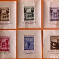 Sellos: GUERRA CIVIL- HUEVAR - SEVILLA- PRO BENEFICENCIA- LOTE 6 SELLOS VARIOS VALORES. Lote 167953048