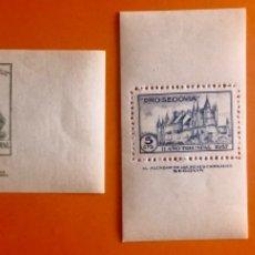 Sellos: GUERRA CIVIL- SEGOVIA- PROSEGOVIA- II AÑO TRIUNFAL 1.937 - LOTE 3 SELLOS. Lote 167953328