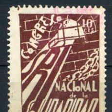 Sellos: ESPAÑA. GUERRA CIVIL. SRI. EDIFIL Nº1073. Lote 168048324