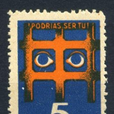 Sellos: ESPAÑA. GUERRA CIVIL. SRI. EDIFIL Nº1076. Lote 168048956
