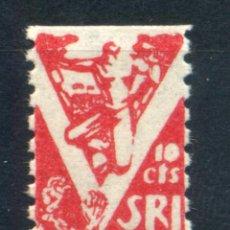 Selos: ESPAÑA. GUERRA CIVIL. SRI. EDIFIL Nº1080 ROJO SOBRE PAPEL BLANCO. Lote 168058904