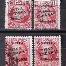 Sellos: LOCAL PATRIÓTICA, SEVILLA, 8, CUATRO SELLOS USADOS.. Lote 168153236