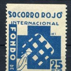 Sellos: ESPAÑA. GUERRA CIVIL. SRI. EDIFIL Nº1095. Lote 168163788