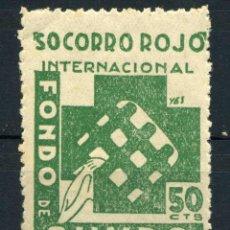 Sellos: ESPAÑA. GUERRA CIVIL. SRI. EDIFIL Nº1096. Lote 168165360
