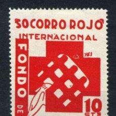 Sellos: ESPAÑA. GUERRA CIVIL. SRI. EDIFIL Nº1097. Lote 168176192