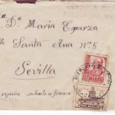 Francobolli: F21-7- GUERRA CIVIL. CARTA PUEBLA DEL MAESTRE (BADAJOZ) 1937?. LOCAL Y CENSURA VIOLETA. Lote 168193152