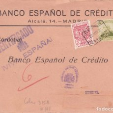 Sellos: CM2-34- GUERRA CIVIL. FRONTAL CERTIFICADO CORDOBA 1937. LOCAL Y CENSURA . Lote 168208088