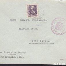 Sellos: CM2-51- GUERRA CIVIL. CARTA CAZALLA DE LA SIERRA (SEVILLA) 1939. LOCAL Y CENSURA. NO CATALOGADA. Lote 168218964