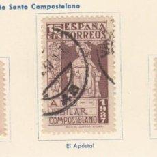 Sellos: ESPAÑA. 3 SELLOS DE 1937. USADOS CON FIJASELLOS.. Lote 168221620