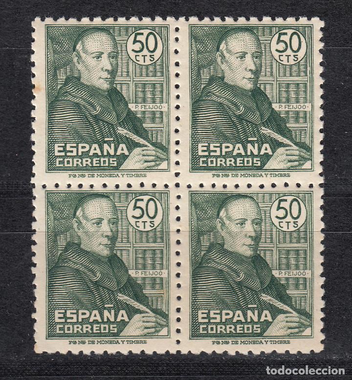 1947 EDIFIL 1011** NUEVO SIN CHARNELA. PADRE FEIJOO. BLOQUE DE CUATRO (Sellos - España - Guerra Civil - De 1.936 a 1.939 - Nuevos)
