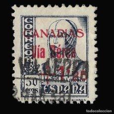 Sellos: SELLOS.CANARIAS.1938.SELLOS NACIONALES HABILITADO.1,25 P S 50C. USADO EDIFIL.Nº51. Lote 168305896
