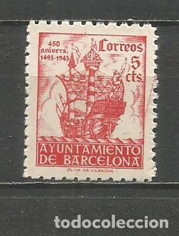 AYUNTAMIENTO DE BARCELONA EDIFIL NUM. 49 ** NUEVO SIN FIJASELLOS (Sellos - España - Guerra Civil - Locales - Nuevos)