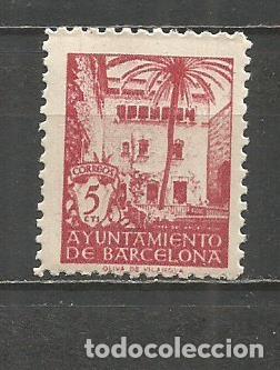 AYUNTAMIENTO DE BARCELONA EDIFIL NUM. 68 ** NUEVO SIN FIJASELLOS (Sellos - España - Guerra Civil - Locales - Nuevos)