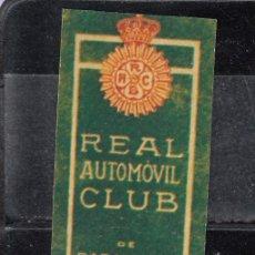 Sellos: REAL AUTOMOVIL. DE BARCELONA. Lote 168504012